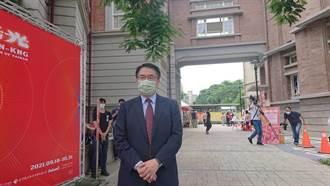 台南州會修復開箱 民眾盼打通空中廊道體驗議政歷史軌跡