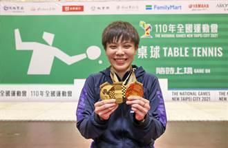 全運會》笑納桌球女單金牌 鄭怡靜只想趕緊躺下睡覺