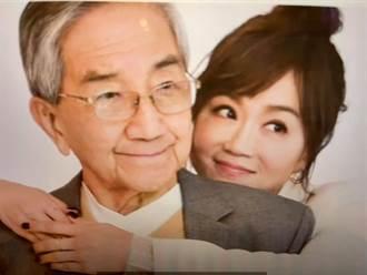 高怡平92歲父親病逝 悲痛寫下:我愛你
