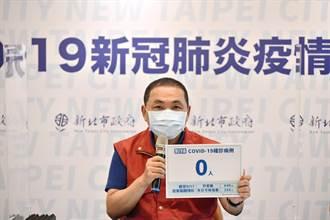 新北7旬翁接種AZ第二劑2天後死亡