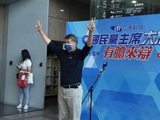 KMT主席大擂台》辯論前談民調 張亞中:兩岸和平是多數老百姓期盼