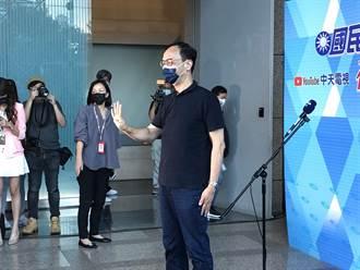 KMT主席大擂台》辯論會中天登場 朱立倫休閒打扮展現平常心