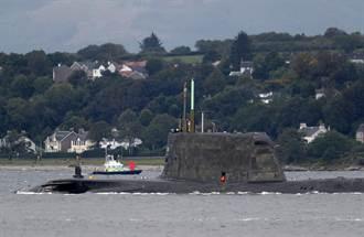 英搶快 才和美宣布助澳造潛艦 立馬著手研發新設計