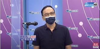KMT主席大擂台》 若有證據顯示主導「考紀會案」 朱立倫:永遠退出政壇