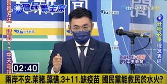 KMT主席大擂台》江啟臣:連任後願赴大陸展開國共高層會談