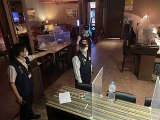 高雄餐酒館共桌未設隔板 衛生局開鍘了 最重罰1萬5