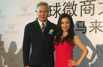 張庭驚傳註銷9公司逃回台灣 本尊「24年不吃一粒米」激瘦現身