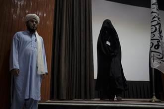 塔利班關閉婦女事務部  禁止女中學生返校上課