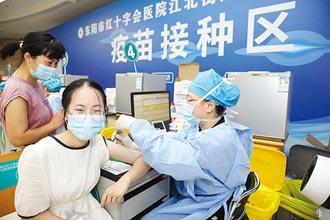 河南浙江打第3劑 大陸完整接種逾10億人