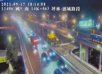 中秋連假 國道6大路段易塞車 國道1號彰化南下路段 昨晚已湧現車潮