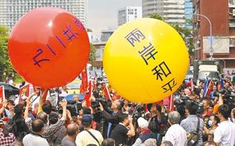 無論統獨 台灣的自由民主才是第一要務
