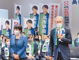 自民黨總裁選舉開跑 4人角逐