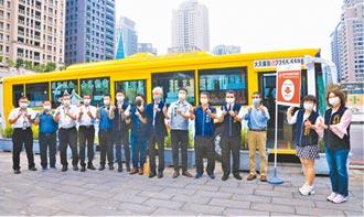 台中首條 台灣好行觀光公車上路
