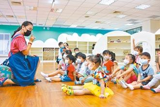 台南生活美學館 開辦職場教保中心