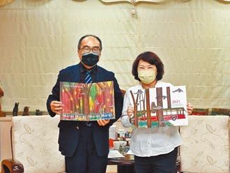2021台灣設計展 12月23日嘉義市開幕