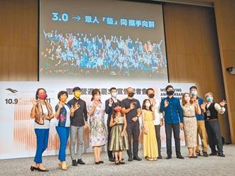 衛武營周年慶3.0 國慶假期展曙光