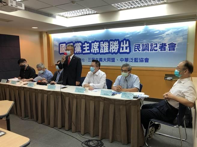 三民主義大同盟和中華泛藍協會今天公布國民黨主席選舉民調。(趙婉淳攝)