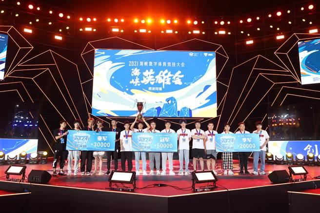 2021海峽數位體育競技大會昨天落幕。(圖片由主辦單位提供)