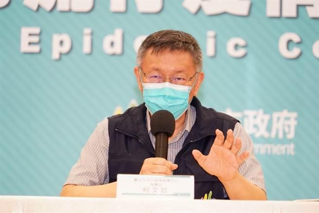 柯文哲表示,這次疫苗預約跟以前不太一樣,限制條件為一定要設籍在「台北市」。(北市府提供/游念育台北傳真)