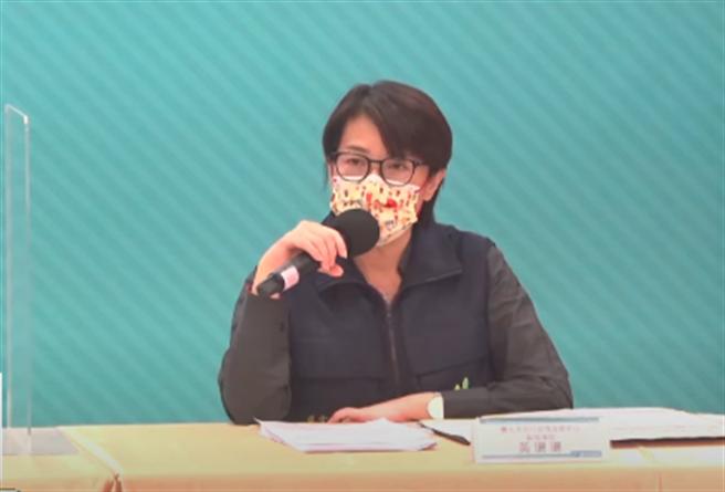 台北市副市長黃珊珊。(摘自台北市長柯文哲臉書)