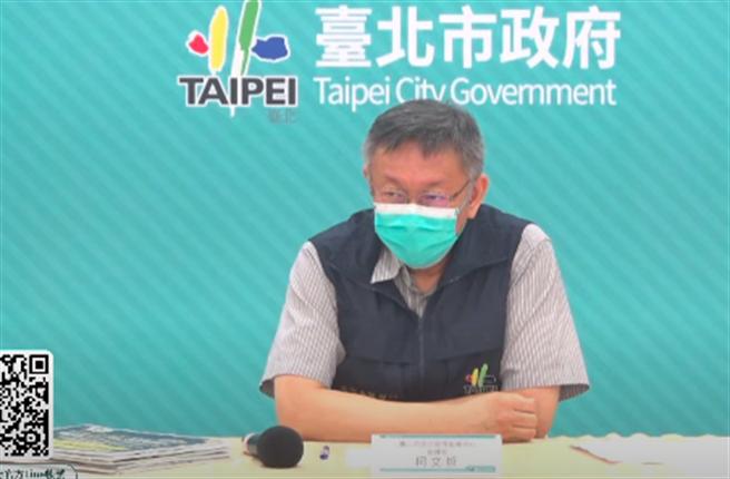 台北市長柯文哲。(摘自柯文哲YT)