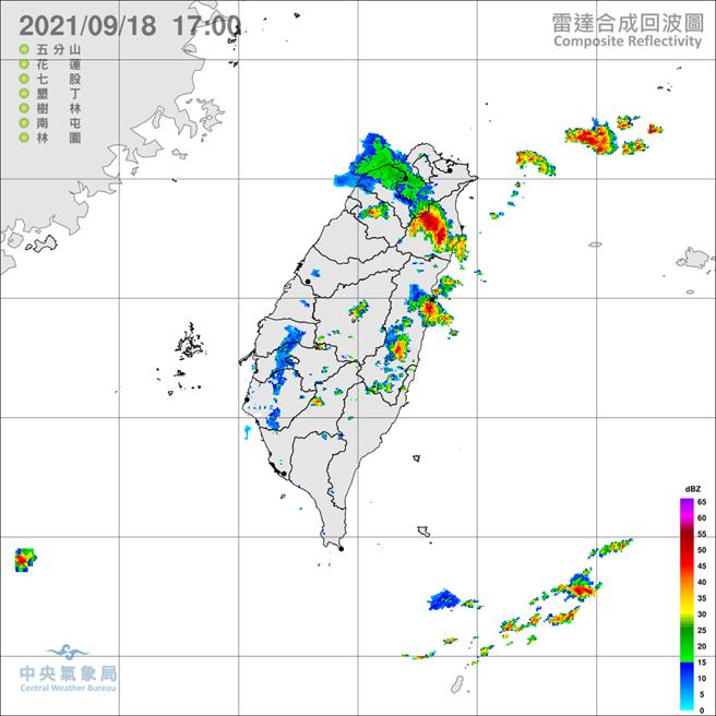 午後雷雨炸開,5縣市豪大雨特報。(氣象局提供)