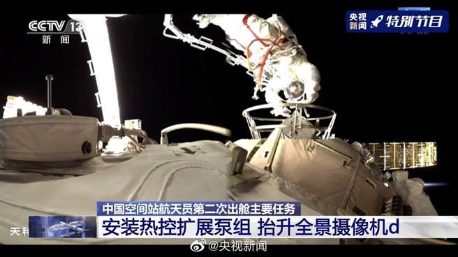 大陸兩名太空人8月20日進行登上中國太空站後的第二次出艙活動。(央視)