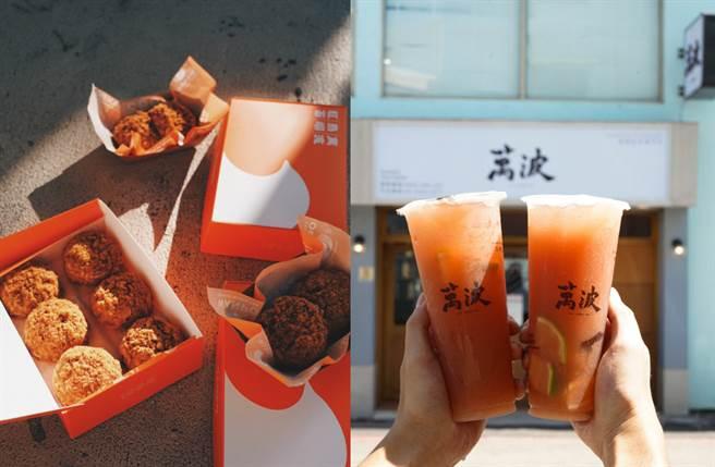 萬波推出討喜的粉色系新品「粉紅爵利」,烘焙商品「肉鬆小波」也在概念店The Ship by Wanpo正式開賣。(圖/品牌提供)