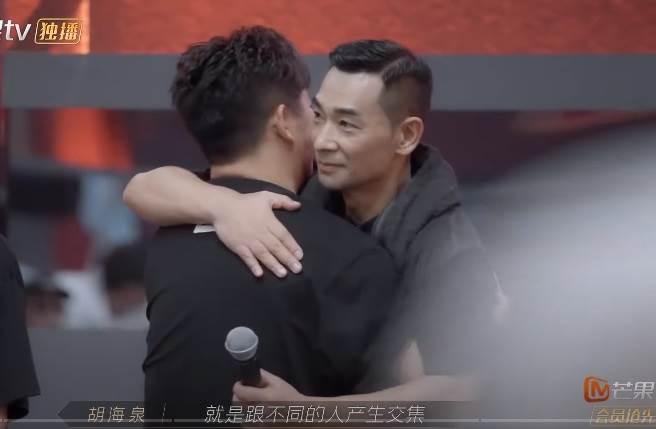 胡海泉選擇去張晉組,坦言希望趙文卓能諒解,也強調跟兄弟義氣沒關係,只是想跟不同人產生交集。(取自湖南衛視YouTube)