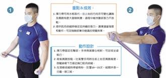 預約健康-彈力帶夾胸訓練 女孩兒練起來 美胸鍛鍊計畫