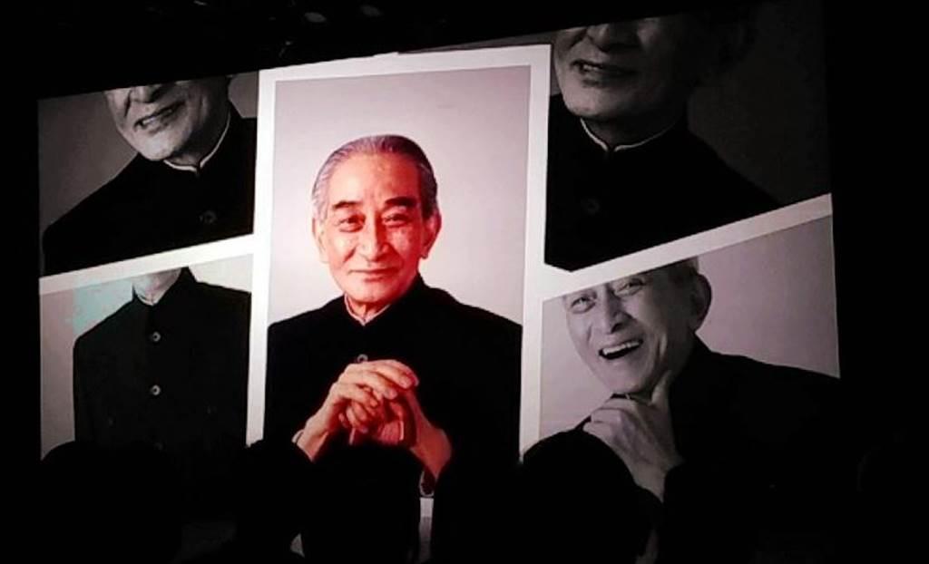 國學大師南懷瑾百歲誕辰,2018年3月22日舉辦紀念會緬懷他。(吳泓勳攝)