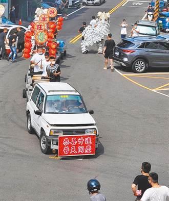 竹東警分局前舞獅擺陣侮辱公署 朱姓主嫌遭羈押禁見