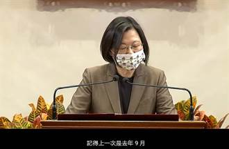 全美台灣同鄉會50周年慶 蔡英文:善的循環