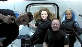 影》SpaceX史上第一全素人太空團返回地球 落海畫面曝光