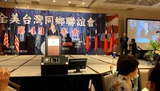韓國瑜赴芝加哥:反對用台灣價值做政治鬥爭 區分你我