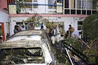 美軍認了誤炸10阿富汗平民 家屬痛批道歉不夠要賠償