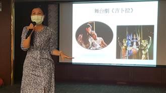 新住民戲說人生 越南母女一起當演員共同成長