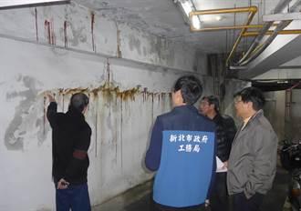 921震災22周年 新北紅單建物全解列 黃單建物剩12件