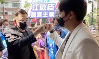 國民黨主席之爭 江啟臣痛批朱張:一個不老實、一個不務實