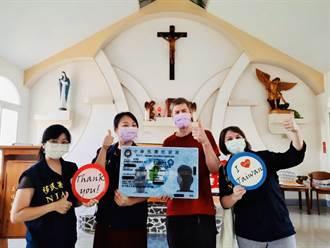 視台灣為家鄉 比利時神父高立良中秋前夕喜獲「梅花卡」