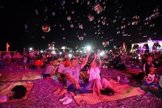 躺在沙灘觀星空聽音樂 花蓮星光音樂會下月初登場