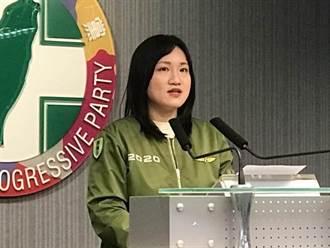 被韓國瑜指摧毀中華民國 民進黨反駁:令人費解