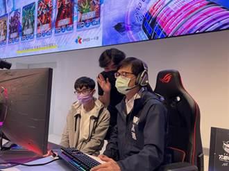 2021六都電競爭霸戰頒獎典禮 陳其邁下場切磋電競技術