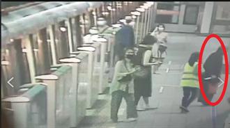捷運台電大樓站男子亮刀企圖攻擊乘客 列車緊急停駛