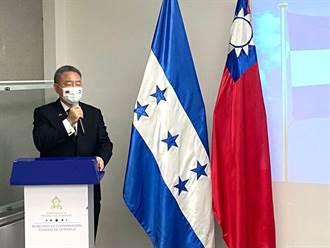 鞏固邦誼 外交部次長訪問宏都拉斯援助宏國風災重建