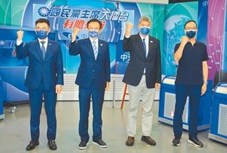 KMT主席大擂台》國民黨主席選舉辯論 九二共識議題交鋒