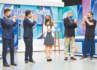KMT主席大擂台》考紀風波 棄保爭執 內鬥不斷!準國民黨主席們互槓 藍基層陷團結焦慮