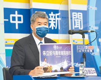 KMT主席大擂台》青年看黨魁辯論 個個都不算理想