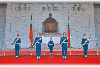 從蔣公與七都談台灣的長治久安