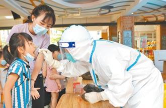 多陪伴給作業 守護染疫孩童身心